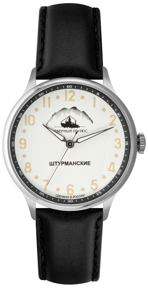 zegarek Sturmanskie 2409-2261293 - zdjęcia 1