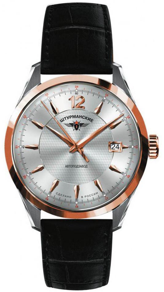 zegarek Sturmanskie 2416-1868991 - zdjęcia 1