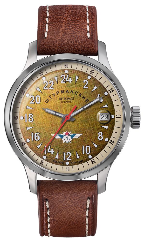 zegarek Sturmanskie 2431-1765938 - zdjęcia 1