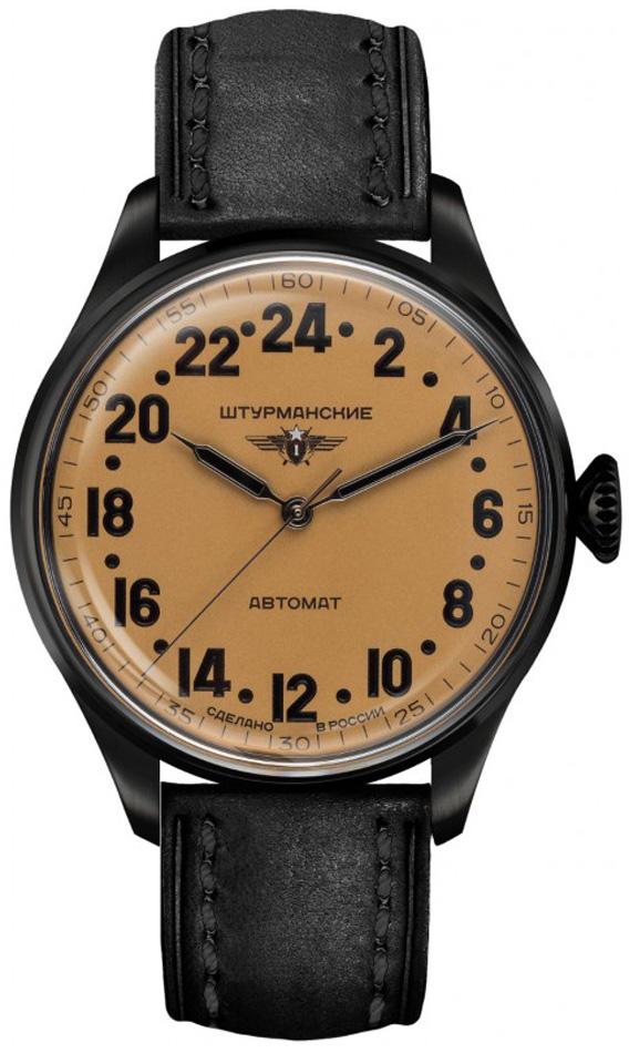 zegarek Sturmanskie 2431-6824344 - zdjęcia 1