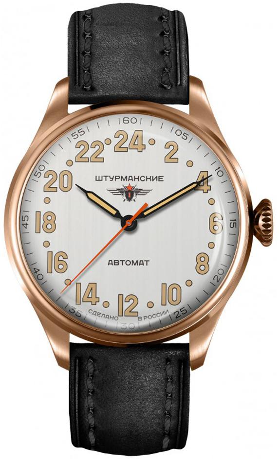 zegarek Sturmanskie 2431-6829342 - zdjęcia 1
