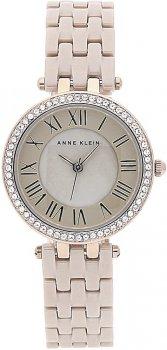 Zegarek damski Anne Klein AK-2200TNGB