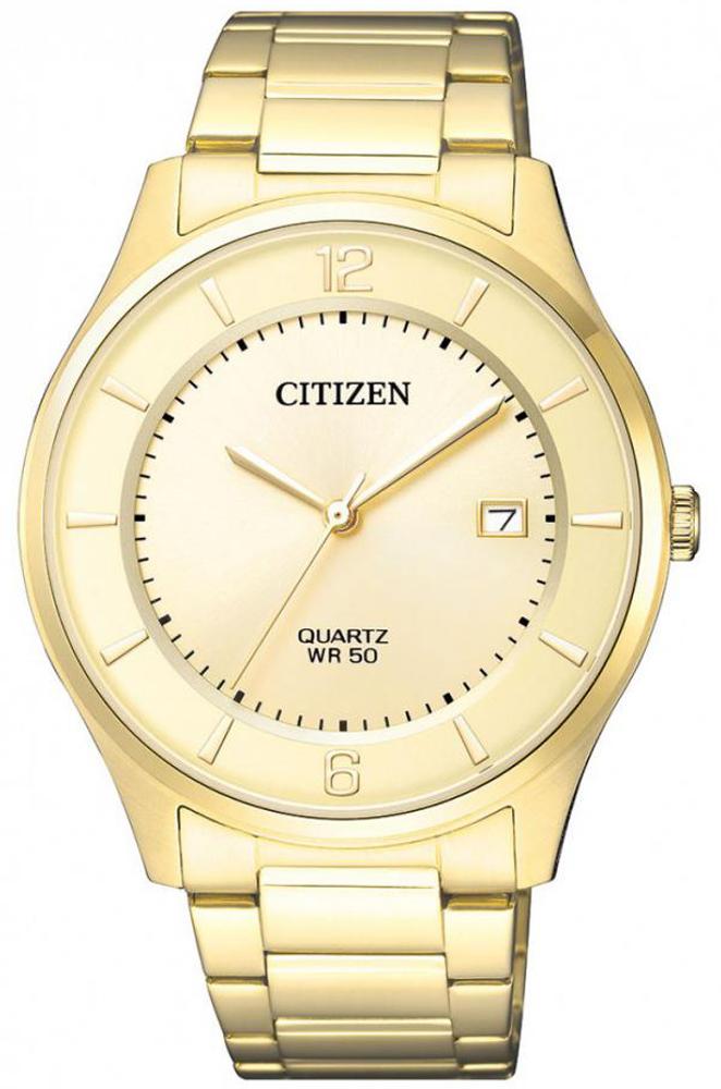 zegarek Citizen BD0043-83P - zdjęcia 1