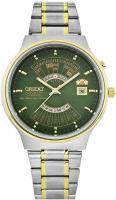 Zegarek męski Orient FEU00000FH