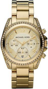 Zegarek damski Michael Kors MK5166