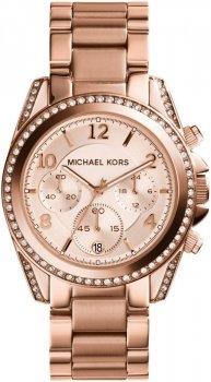 Zegarek damski Michael Kors MK5263