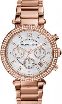 Zegarek damski Michael Kors MK5491