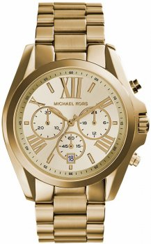 Zegarek damski Michael Kors MK5605