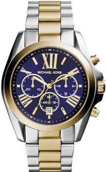 Zegarek damski Michael Kors MK5976