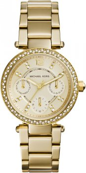 Zegarek damski Michael Kors MK6056