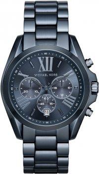 Zegarek damski Michael Kors MK6248