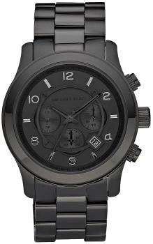 Zegarek męski Michael Kors MK8157
