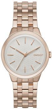 Zegarek damski DKNY NY2383