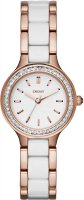 Zegarek damski DKNY NY2496
