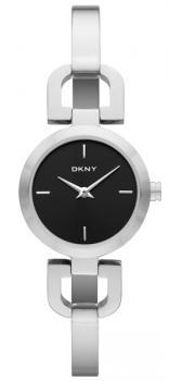 Zegarek damski DKNY NY8541
