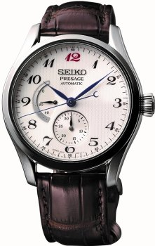 Zegarek męski Seiko SPB059J1
