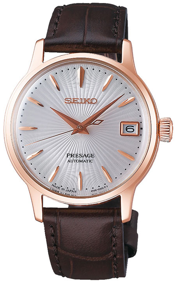 zegarek Seiko SRP852J1 - zdjęcia 1