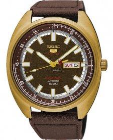 Zegarek męski Seiko SRPB74K1