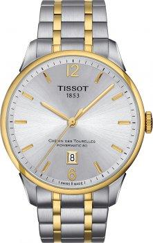 Zegarek męski Tissot T099.407.22.037.00