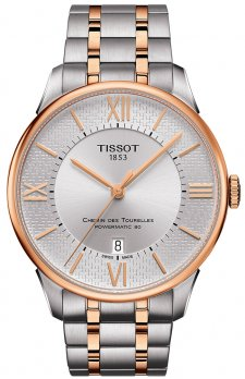 Zegarek męski Tissot T099.407.22.038.01