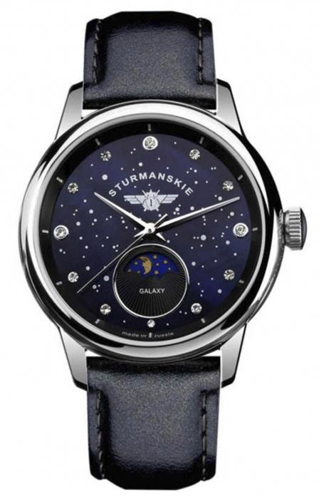 zegarek Sturmanskie 9231-5361193 - zdjęcia 1