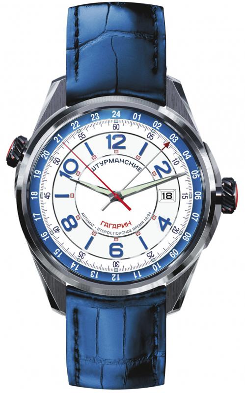 zegarek Sturmanskie 2426-4571143 - zdjęcia 1