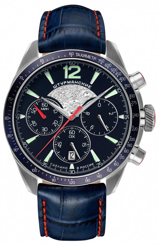 zegarek Sturmanskie 6S20-4785406 - zdjęcia 1