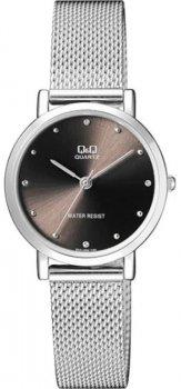 Zegarek damski QQ QA21-222