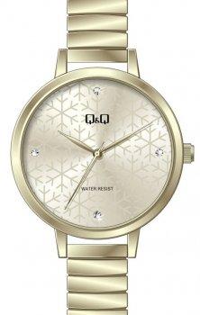 Zegarek damski QQ QB49-010