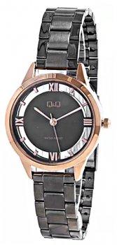 Zegarek damski QQ QB69-408