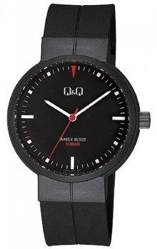 Zegarek damski QQ VS14-001