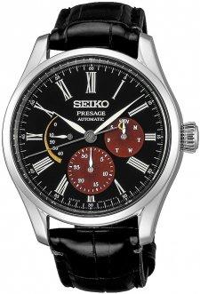 Zegarek męski Seiko SPB085J1