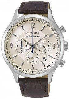 Zegarek męski Seiko SSB341P1