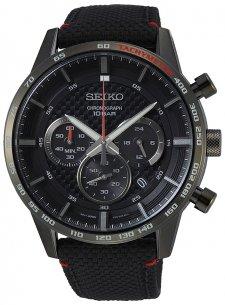 Zegarek męski Seiko SSB359P1